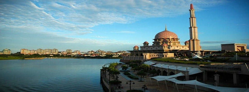 Putrajaya