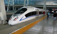 BeijingBulletTrain.jpg